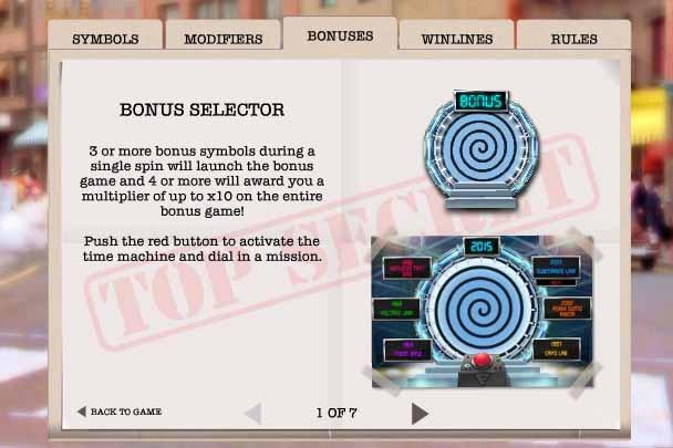 Austin Powers Bonus Round