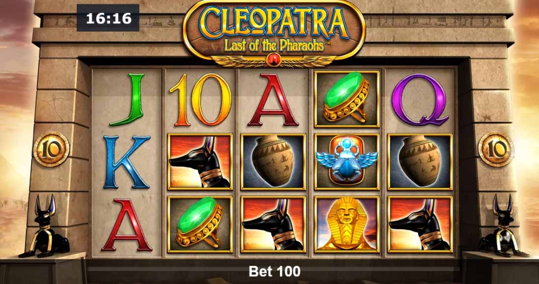 Cleopatra Last of the Pharaohs Slot Game Reels